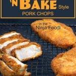 shake n bake pork chops on a cooling rack with one sliced